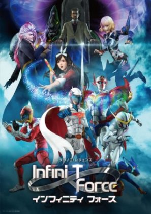 Capa do anime Infini-T Force
