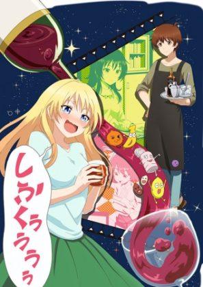 Capa do anime Osake wa Fuufu ni Natte kara