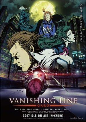 Capa do anime Garo: Vanishing Line