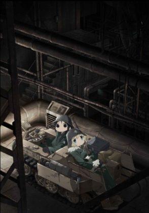 Capa do anime Shoujo Shuumatsu Ryokou