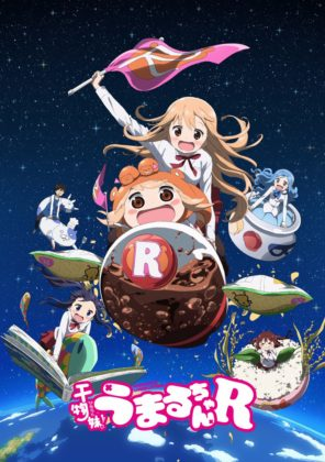 Capa do anime Himouto! Umaru-chan R 2° temporada