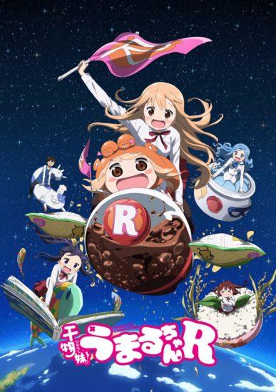 Himouto! Umaru-chan R 2° temporada