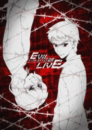 Capa do anime Evil Or Live