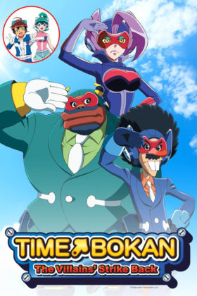 Capa do anime Time Bokan: Gyakushuu no San Akunin