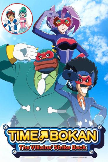 Time Bokan: Gyakushuu no San Akunin