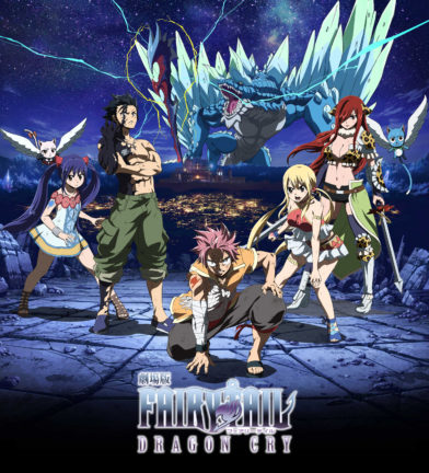 Fairy Tail Movie – Dragon Cry