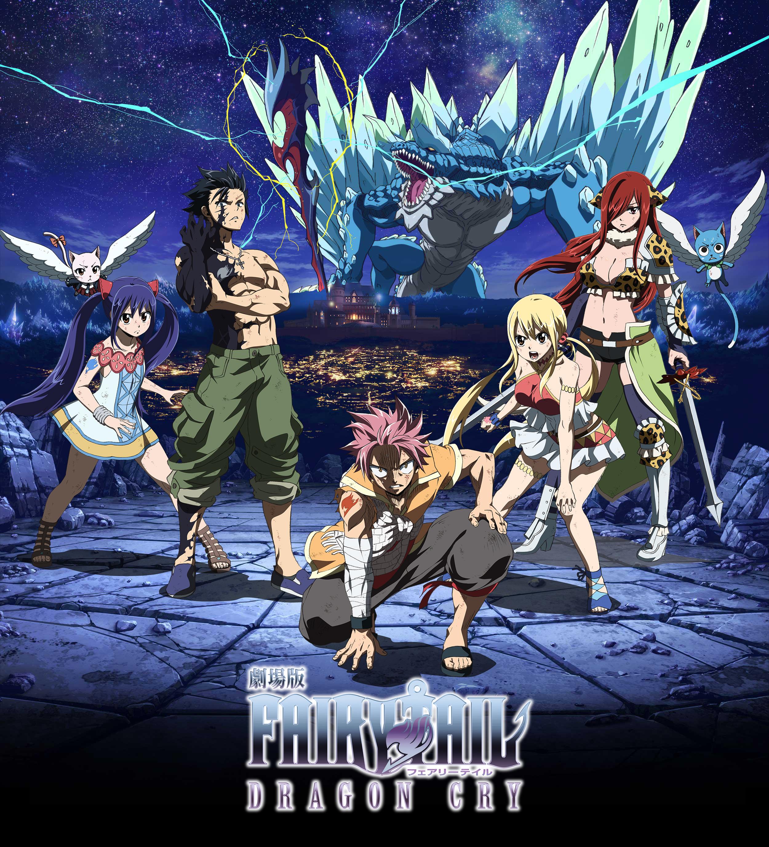 Fairy Tail Movie - Dragon Cry