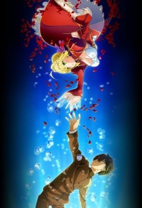 Capa do anime Fate/Extra: Last Encore