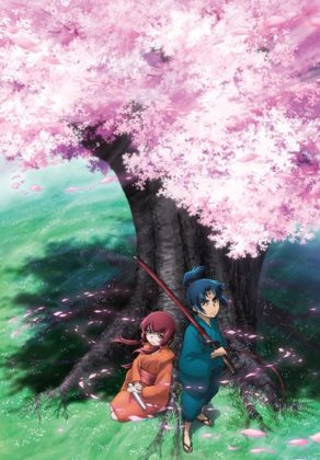 Capa do anime Basilisk: Ouka Ninpuchou