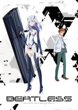 Capa do anime Beatless