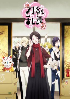 Capa do anime Touken Ranbu: Hanamaru 2ª temporada