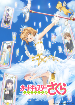 Capa do anime Cardcaptor Sakura: Clear Card-hen