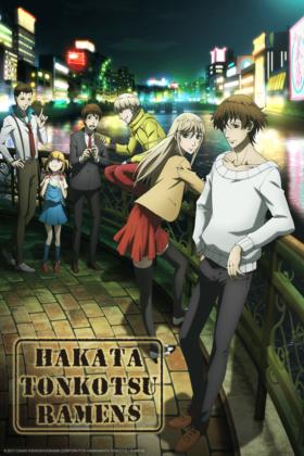 Capa do anime Hakata Tonkotsu Ramens