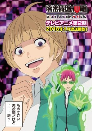 Capa do anime Saiki Kusuo no Psi-nan 2