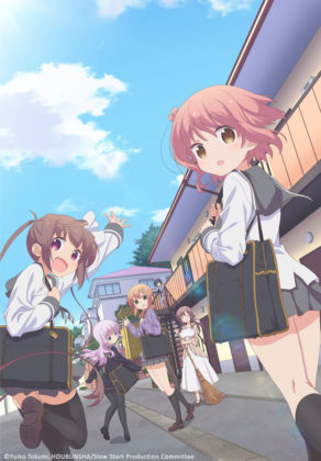 Capa do anime Slow Start