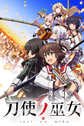 Capa do anime Toji no Miko