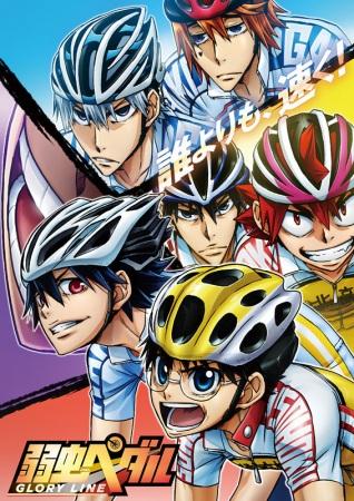 Yowamushi Pedal: Glory Line 4°Temporada