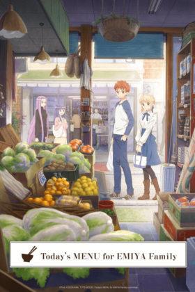 Capa do anime Emiya-san Chi no Kyou no Gohan