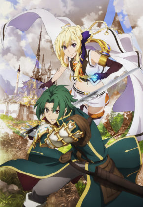 Capa do anime Grancrest Senki (Record of Grancrest War)