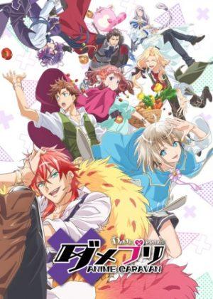 Capa do anime Dame x Prince Anime Caravan