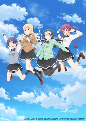 Capa do anime Ramen Daisuki Koizumi-san