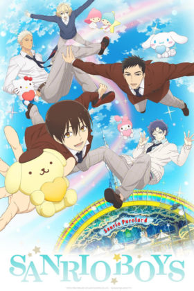 Capa do anime Sanrio Danshi