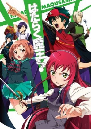 Capa do anime Hataraku Maou-sama!