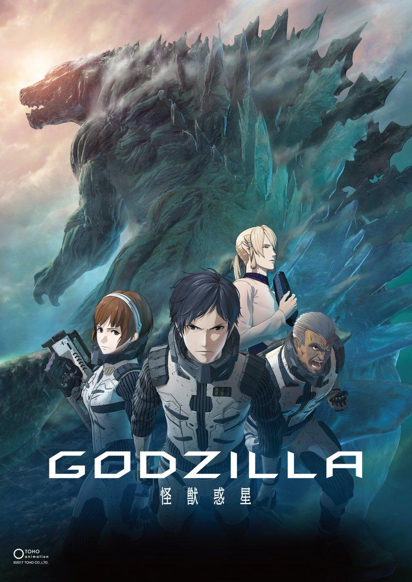 Godzilla: Planeta dos Monstros (Dublado)