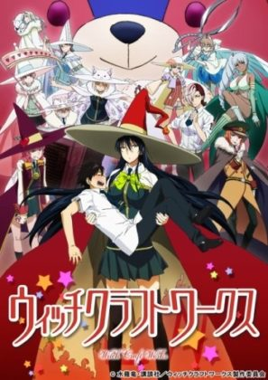 Capa do anime Witch Craft Works