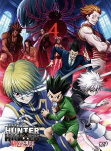 Hunter x Hunter – Phantom Rouge