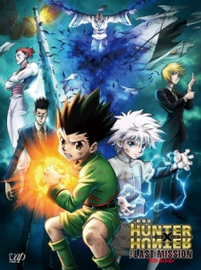 Hunter x Hunter – The Last Mission