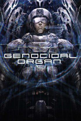 Gyakusatsu Kikan (Genocidal Organ)