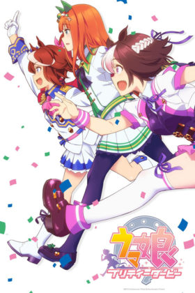 Capa do anime Umamusume: Pretty Derby