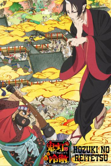Hoozuki no Reitetsu: Sono Ni