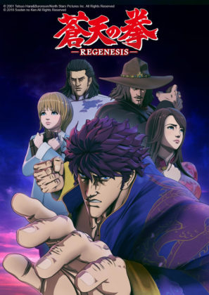 Capa do anime Souten no Ken Re:Genesis