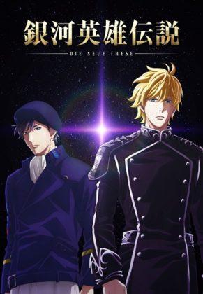 Capa do anime Ginga Eiyuu Densetsu: Die Neue These – Kaikou