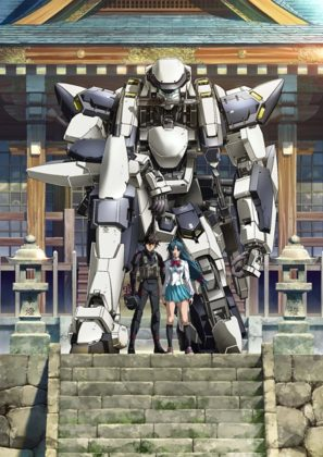 Capa do anime Full Metal Panic! Invisible Victory 4º Temporada