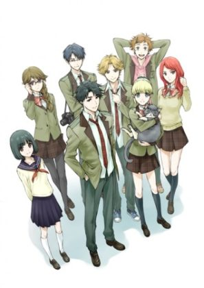 Capa do anime Tada-kun wa Koi wo Shinai