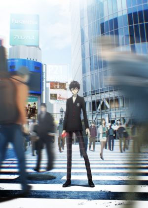 Capa do anime Persona 5 the Animation