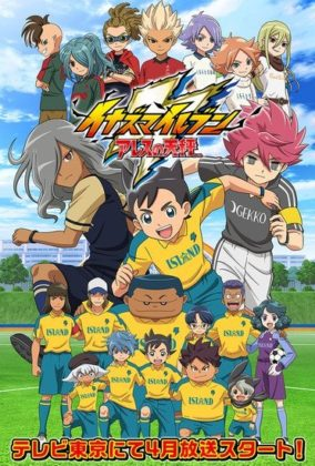 Capa do anime Inazuma Eleven: Ares no Tenbin