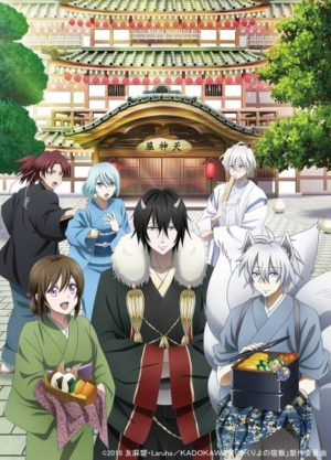Capa do anime Kakuriyo no Yadomeshi