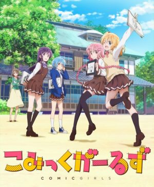 Capa do anime Comic Girls