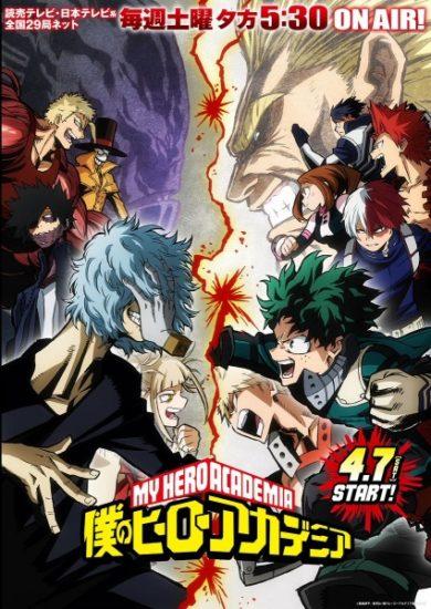 Boku no Hero Academia 3° Temporada