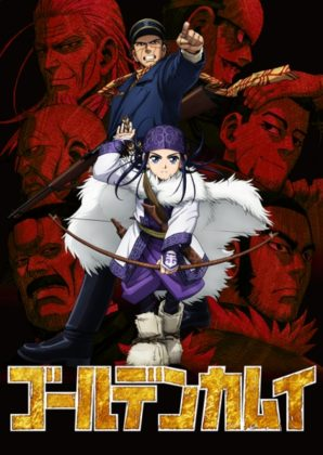 Capa do anime Golden Kamuy