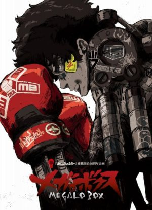Capa do anime Megalo Box