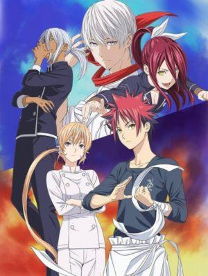 Capa do anime Shokugeki no Souma: San no Sara – Toutsuki Ressha-hen 4° Temporada