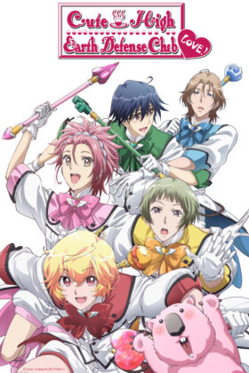 Capa do anime Binan Koukou Chikyuu Boueibu Happy Kiss!