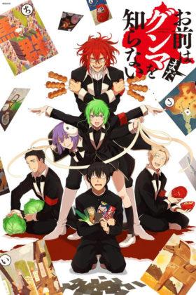 Capa do anime Omae wa Mada Gunma wo Shiranai