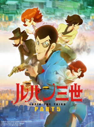 Capa do anime Lupin III: Part V