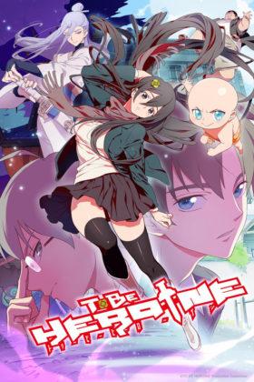 Capa do anime To Be Heroine